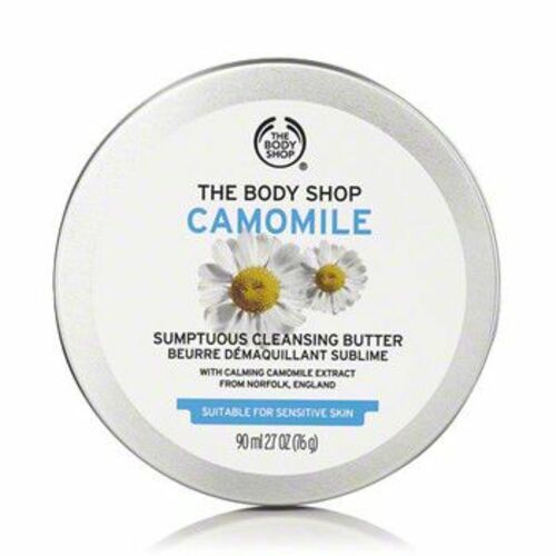 The Body Shop Chamomile Sumptuous Cleansing Butter