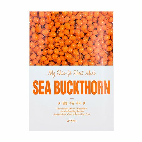 A'Pieu My Skin-Fit Sheet Mask (Sea Buckthorn)